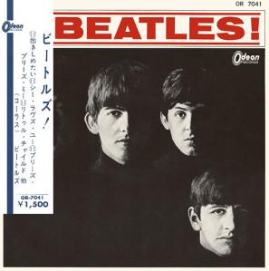 Meet the Beatles - Japan